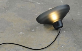evergreen lighting black 338x212