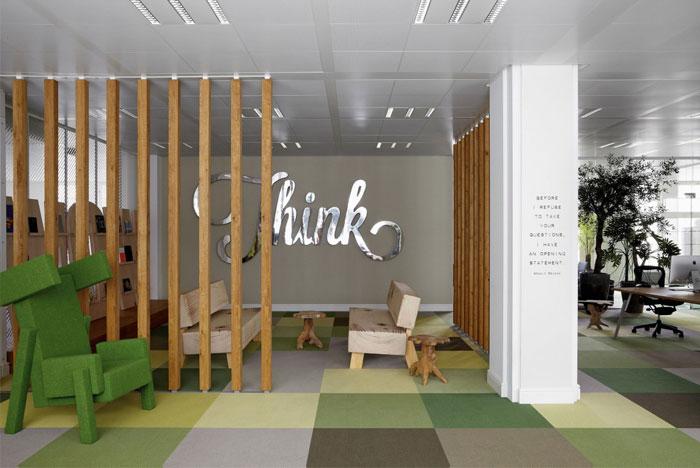 office-interior-decor8