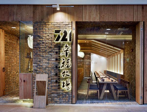 japanese-restaurant4
