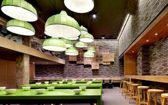 asian restaurant featured 338x212