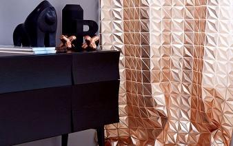 curtain eprisma copper supermatt black 1 338x212