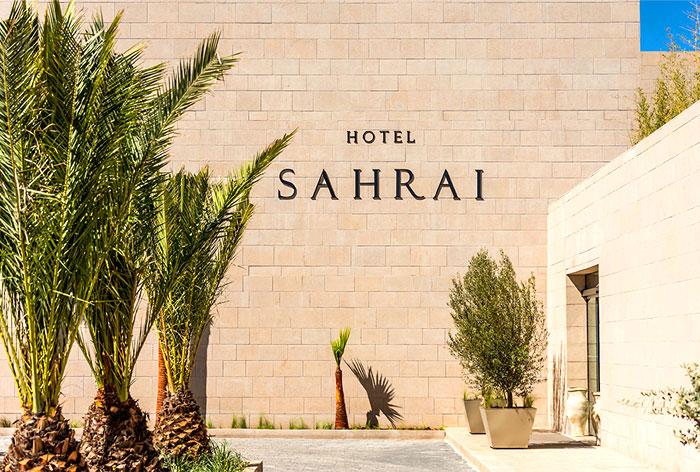 plant covered atrium sophisticated luxury sahrai hotel