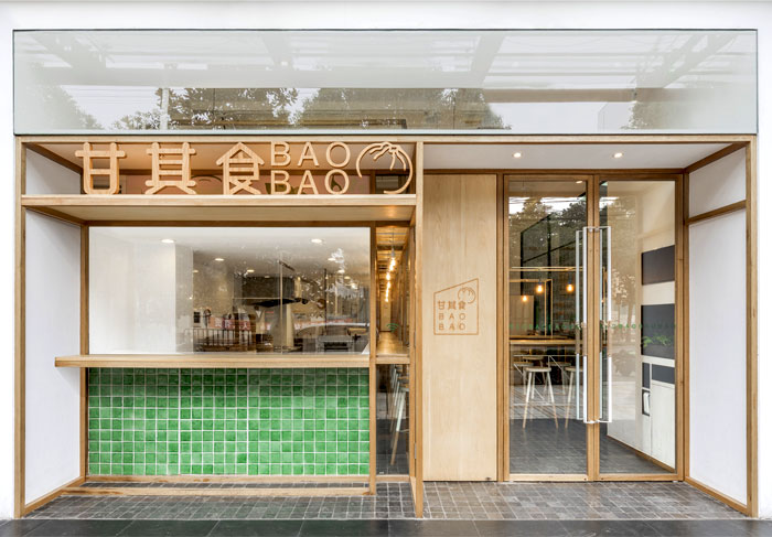 brand-architecture-baobao-7