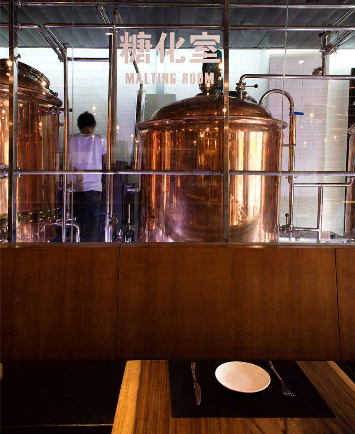 dongli brewery latitude studio 14