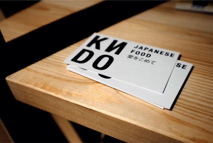 kido sushi bar 15