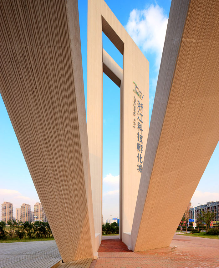 jiaxing innovation park 11