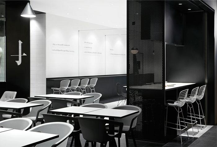 tfd restaurant 13