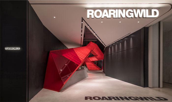 roaringwild store shenzhen 6