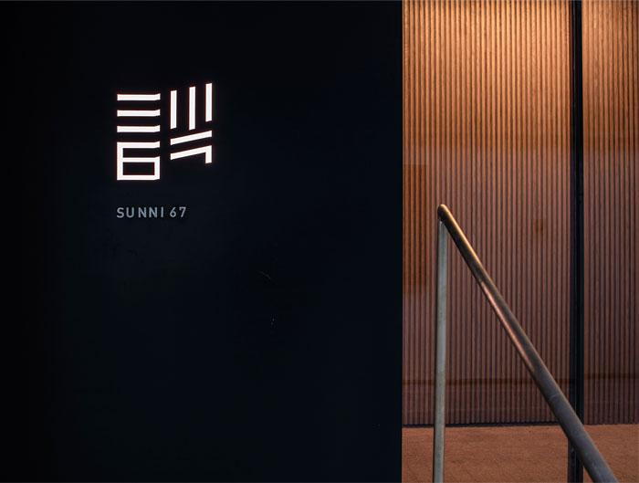 sunni 67 restaurant 3