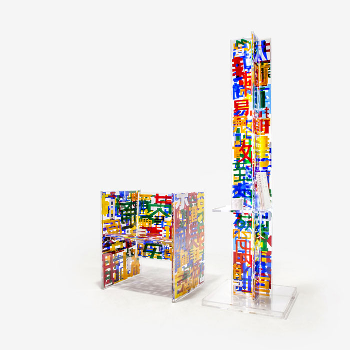 typography furniture TOWO design 5