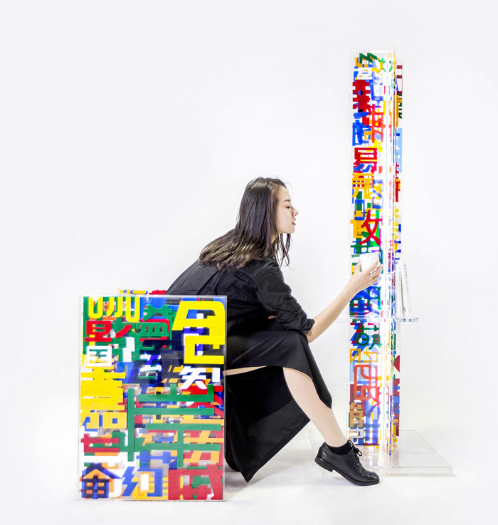 typography furniture TOWO design 6