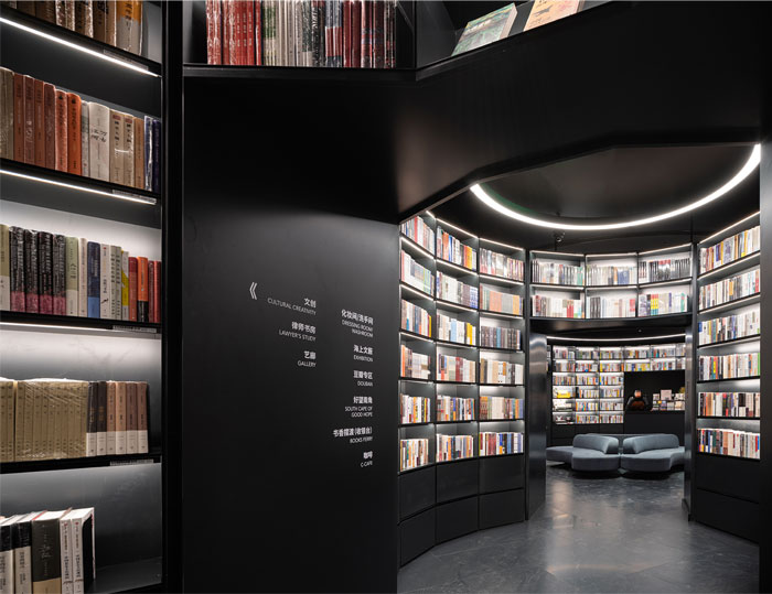 flagship store duoyun books wutopia lab 13