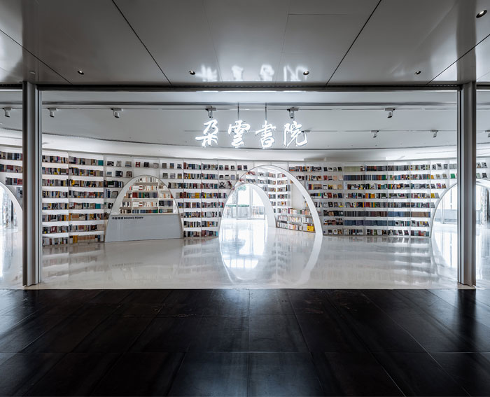 flagship store duoyun books wutopia lab 5