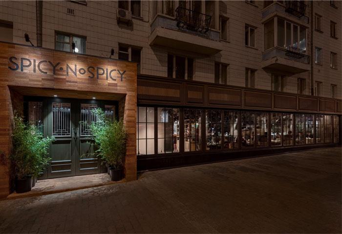 spicy nospicy restaurant bar yod design lab 5