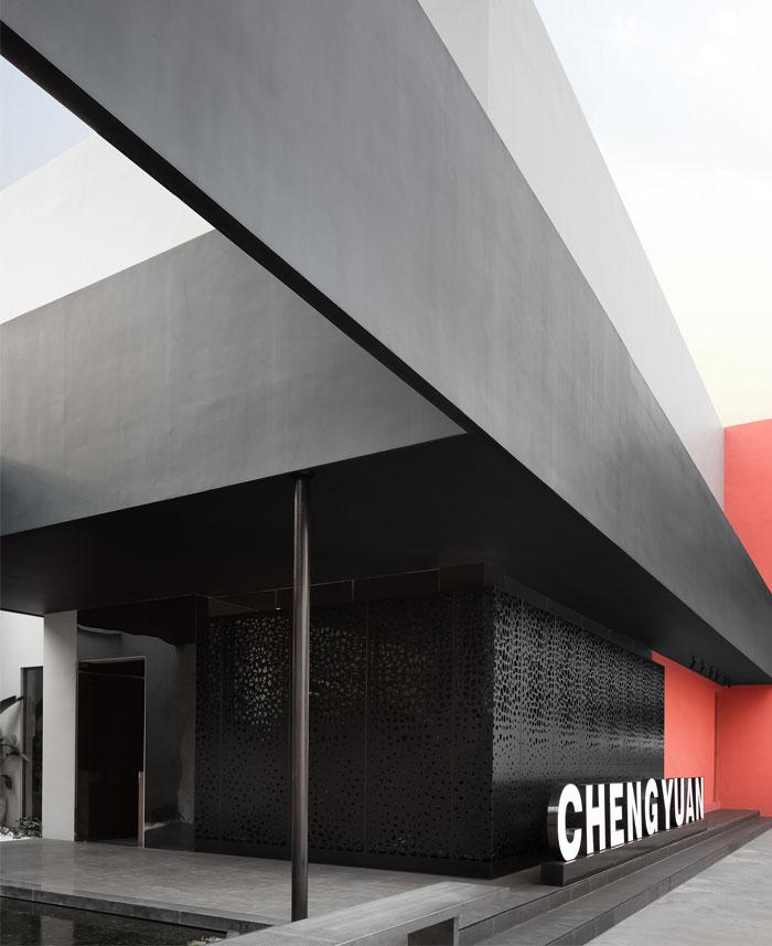 chengyuan garment office building 13