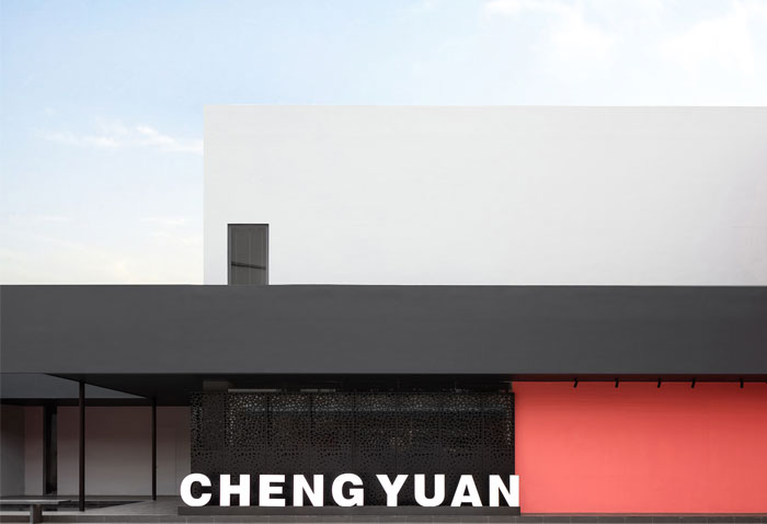 chengyuan garment office building 2
