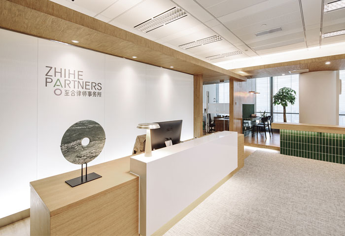 zhihe partners lawyers office 11