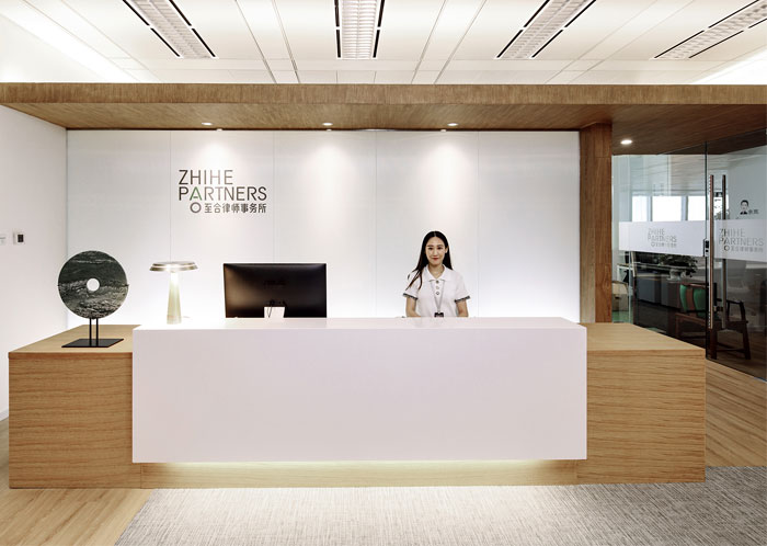 zhihe partners lawyers office 9