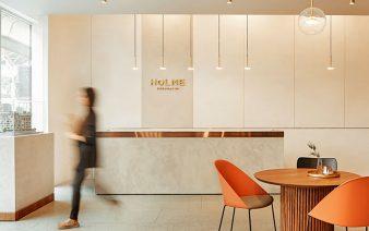holme showroom 338x212