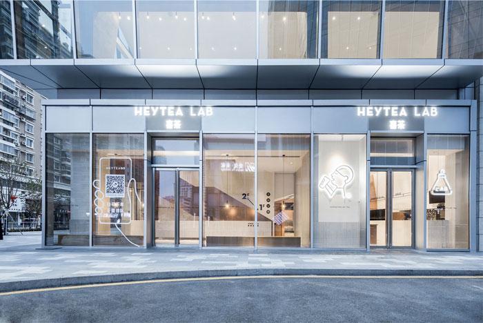 flagship store heytea china 14