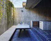 House T in Tokyo by Suppose Design Office